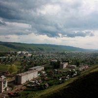 Вид на город Кокуй, Кокуй