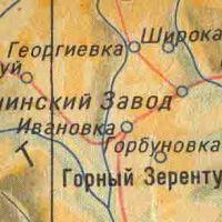 Карта Нер. Завода, Нерчинский Завод