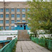 школа №235, Оловянная