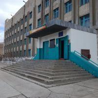 МБОУ Оловяннинская СОШ №235, Оловянная