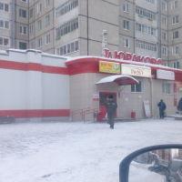 Т/Д Юраково, Новочебоксарск