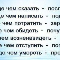 жизнь, Исфара
