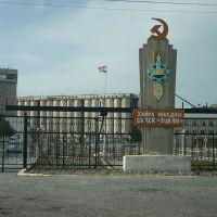 Спетамен Нау Таджикистан, Нау