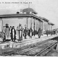 истарический жд вокзал Бухара-1, Каган