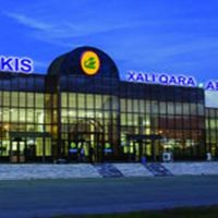 Нукус. Международный аэропорт, Нукус