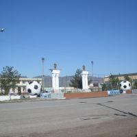 Вход на стадион, Касансай