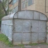 гараж за Улыбкой, Хаваст