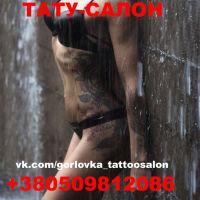 Фото #525126, Горловка