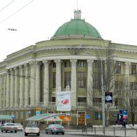 Областная библиотека им. Н.К.Крупской на ул Артёма, Донецк