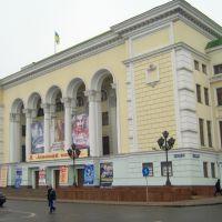 Театр оперы и балета им. А.Соловьяненко, Донецк
