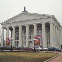 Музыкально-драматический театр им. Артема, Донецк