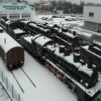 Железно-дорожное паровозное депо станции Юзовка, так назывался Донецк до 1924 года, Донецк