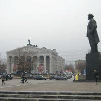 Главная площадь города, площадь им. Ленина, Донецк
