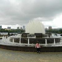 Осень, фонтан парка им.Щербакова, Донецк