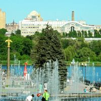 Вид из парка им.Щербакова на город, Донецк