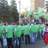Зеленая карнавальная группа шествия в честь Дня города и Дня Шахтера, Донецк