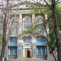 Школа №7, Енакиево