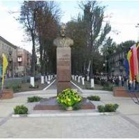 Бюст Федора Енакиева, Енакиево