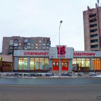 Магазин Фокстрот, Енакиево