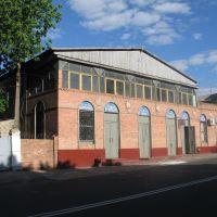 Магазин горячий хлеб, Енакиево
