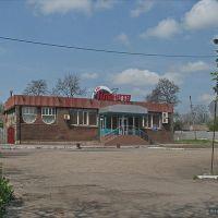 Клуб Планета, Енакиево