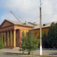 Дом культуры, Зугрэс