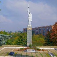 Памятник погибшим воинам-освободителям, Зугрэс