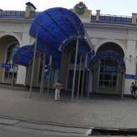 Вокзал, Славянск