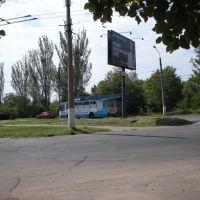 НИИВН, Славянск