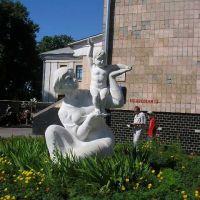 Скульптура, Новоград-Волынский