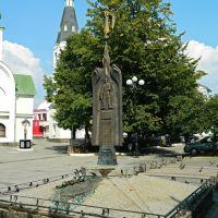 Памятник афганцам, уроженцам города, Мукачево