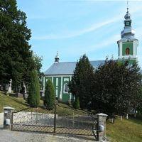Свято-Николаевский женский монастырь, Мукачево