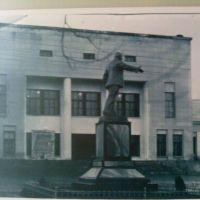 Центральная площадь города - 70-е года, Васильевка