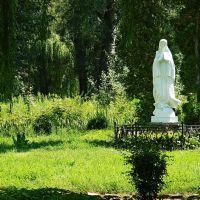 Статуя в дендропарке Александрия, г.Белая Церковь, Белая Церковь