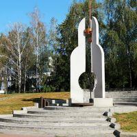 Колокол Чернобыля, г.Белая Церковь, Белая Церковь