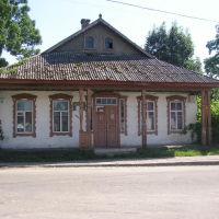 Библиотека, Дымер