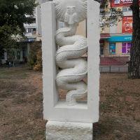 Скульптура, Ирпень