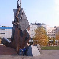 прометей, Киев