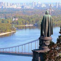 киев, Киев