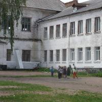 Старая школа, Макаров