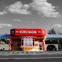 А, сейчас в #AsiaStyle очень вкусная акция!  http://boyarka.love/tidings/a-seichas-v-asiastyle-ochen-vkusnaya-aktsiya, Боярка