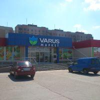 """Микрорайон.  Супермаркет """"VARUS""""  Долинская, Долинская"""
