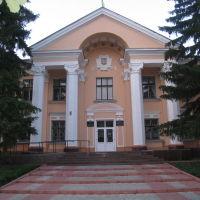 Детская музыкальная школа., Новоукраинка