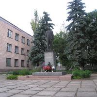 Памятник В. И. Ленину., Новоукраинка
