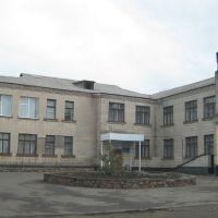 школа№7, Новоукраинка
