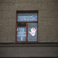 Фото #521882, Алчевск