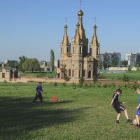 Фото #521890, Алчевск
