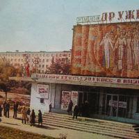 Фото #525395, Кременная