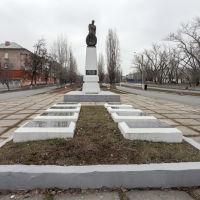 Памятник Освободителям Города Рубежное, Рубежное