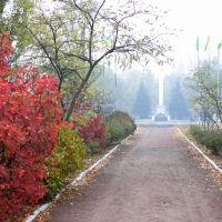 Сквер возле парка, Рубежное